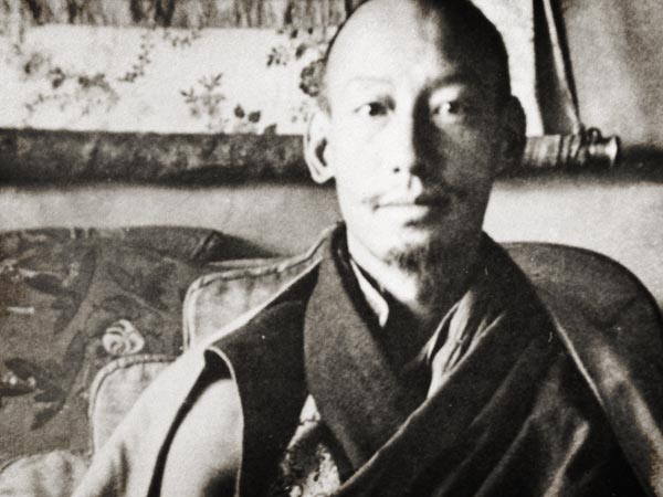 KYABJE ZONG RINPOCHE